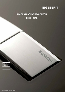 geberit-catalogue-2017